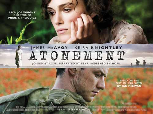 تاوان (Atonement)
